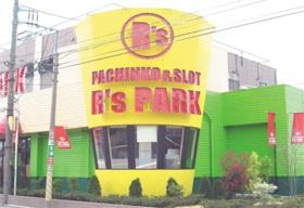 R's PARK