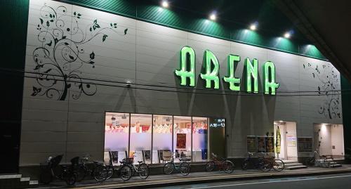 アリーナ鶴瀬店