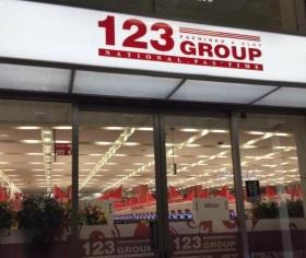 123小倉店