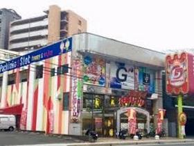 グランプリ平尾店