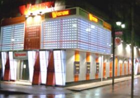 ウエスタン行徳店