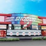 SHOGUN 幕張店