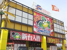 Eスペース赤坂店