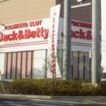 ジャック&ベティ市川店