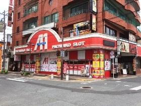 エーワン香椎店II