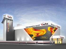 Vmax中央店