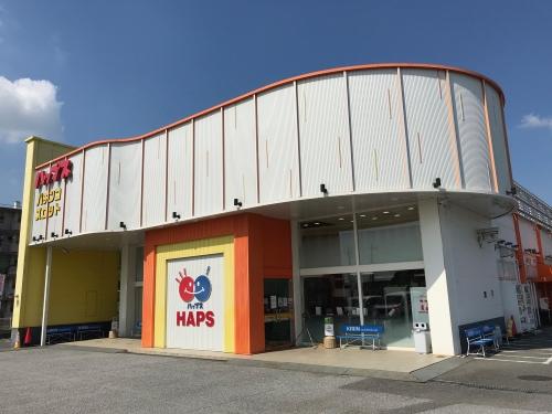 ハップス千城台店(HAPS)