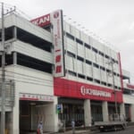 一番舘横浜泉店