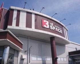 築城サードスペース