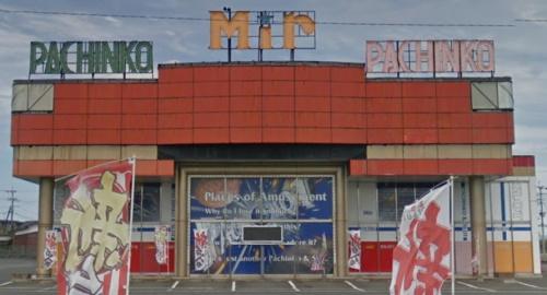 パチンコミール吉井店