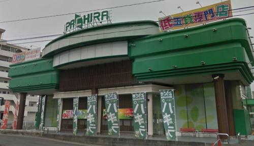 パキラ広川店