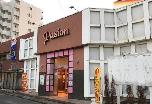 パシオン南行徳店
