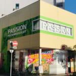 パシオン稲毛海岸店