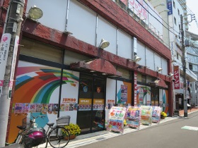 JUMBO稲毛店