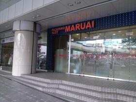 丸愛駅前店