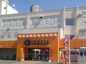 夢屋五香店