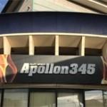 アポロン345