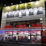 キング七条店