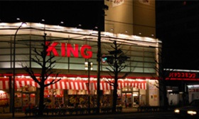 キング出町店