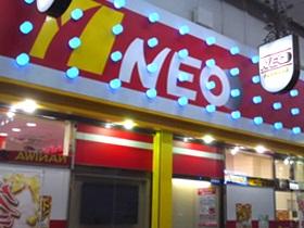 NEO姫路店