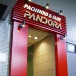 PANDORA新神戸店