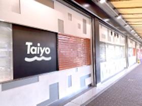 Taiyo三宮店