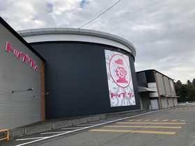 トップワン姫路町田店