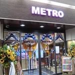 メトロ 明石店