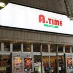 A TIME 本店