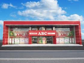 SUPER ABC 岩沼店