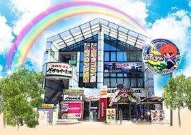 フォレストパークFUYO草薙店