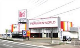 メルヘンワールド新港店