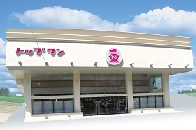 トップワン三木店
