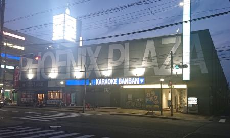PHOENIX長田店