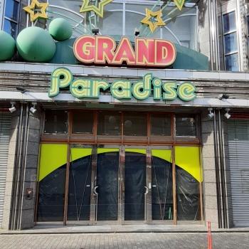 グラン・パラダイス本店