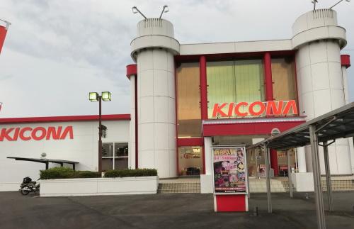 キコーナ水戸店