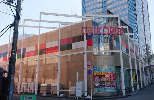 コンコルド静岡駅前店