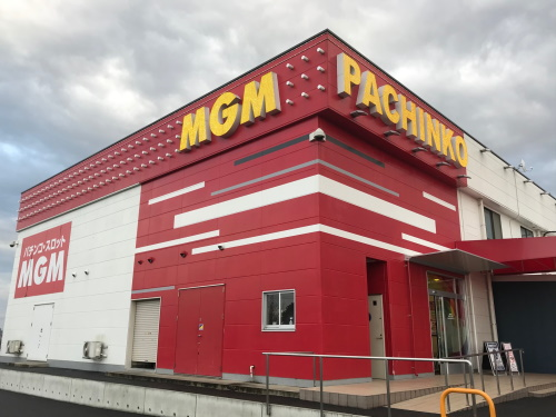 MGM守谷ふれあい通りパチンコ館