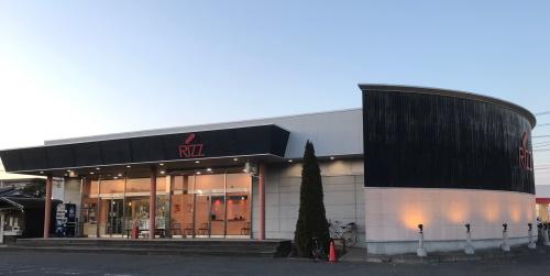 ライズ高萩店
