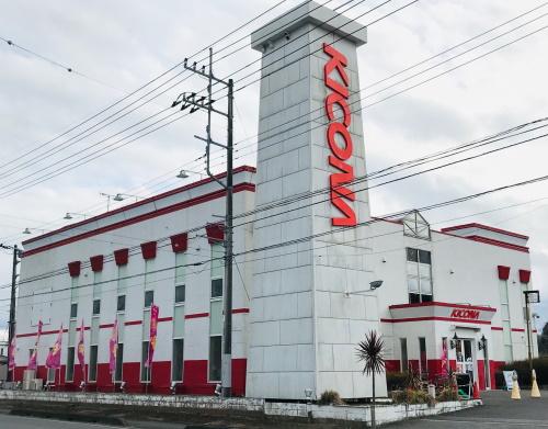 キコーナ牛久南店