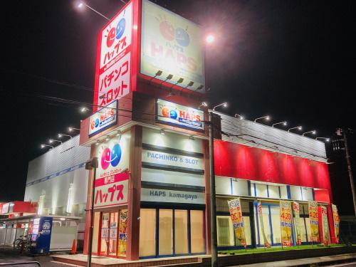 ハップス鎌ヶ谷店(HAPS)
