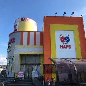 ハップス鎌ヶ谷南店(HAPS)