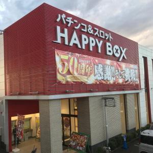 happybox