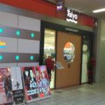 Taiyo川西店