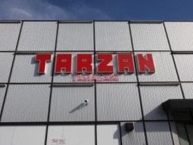 TARZAN山崎店