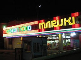 マルキ松戸店