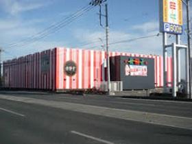 AMZ牛久店