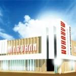 マルハン香貫店