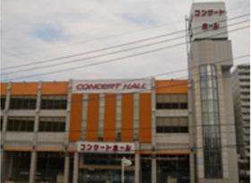 コンサートホール今泉店