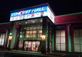 コンサートホール宝木本町店